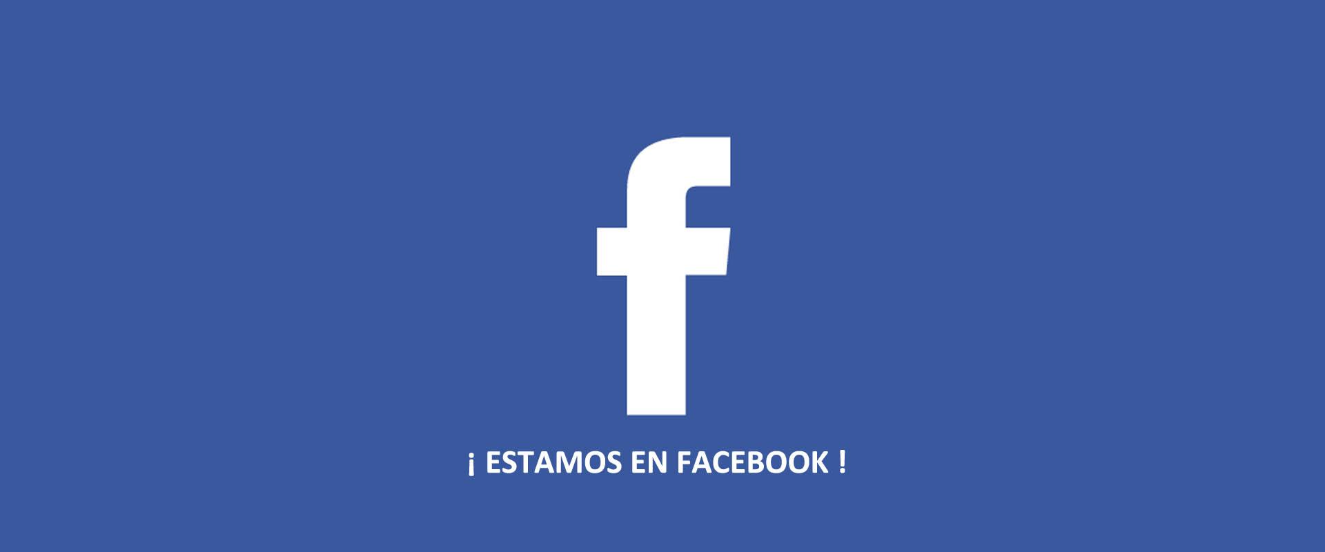 entradafacebook